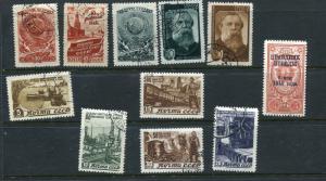 Russia 1946 Accumulation Used 4917