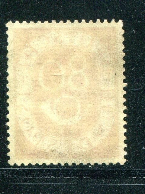 Germany #684   Mint NH  VF - Lakeshore Philatelics