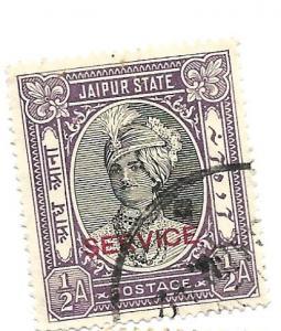India Jaipur State 1931 - Scott #O12