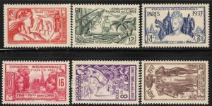 French India #104-9 Mint Hinged 25% of SCV $11.90 **FREE Domestic SHIPPING**