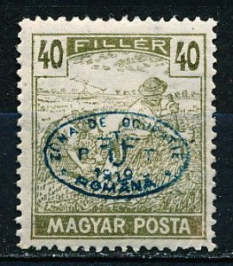 Hungary #2N56A Single MH