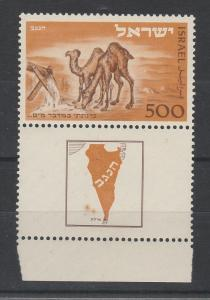 ISRAEL 1949 NEGEV CAMEL 500PR MNH ** WITH TAB FAULT