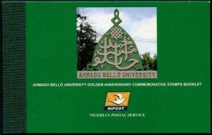 HERRICKSTAMP NIGERIA Sc.# 851A Bello University Booklet of 3 Sets