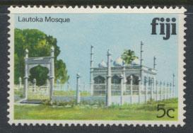 Fiji SG 583A  SC# 412  MNH  Architecture  see scan