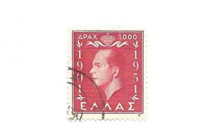 Greece 1952 - Scott #546