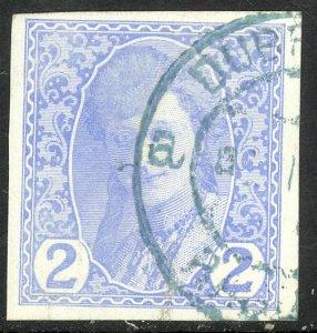 BOSNIA AND HERZEGOVINA 1913 2h THICK PAPER Newspaper Stamp Sc P1 DUBROVNIK