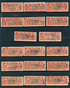 17 Philippines W-857 PHILIPPINE CUSTOMS SERVICE REVENUE STAMPS ALL LOW SERIAL #