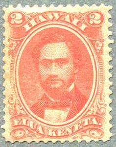 US Hawaii Rose Vermilion Scott 31 Mint Never Hinged