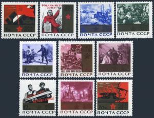 Russia 3030-3039,MNH.Michel 3051-3060. WW II Victory,20th Ann.1965.
