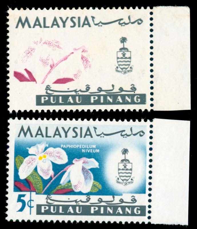 MOMEN: PENANG SG#68da 1965 MINT OG NH ** YELLOW/BLUE/GREEN OMITTED ERROR **