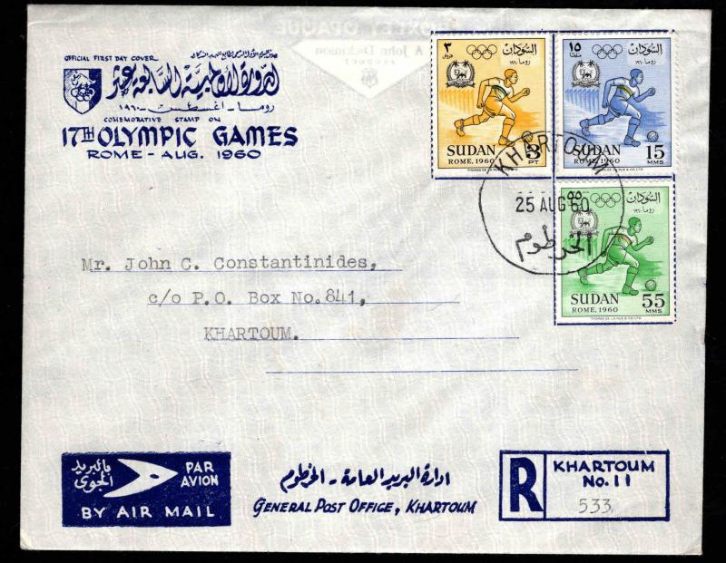 SUDAN Scott 130-132 Used 1960 Rome Olympic first day cover