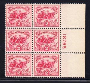 629 XF/NH Plate block