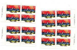 Canada USC #1010 Mint MS Imprint Blocks VF-NH 1984 Montreal Symphony