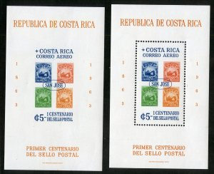 COSTA RICA C366 MNH  PERF & IMPERF SS  SCV $11.00 BIN $6.00 STAMPS ON STAMPS