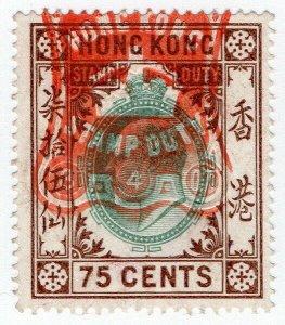 (I.B) Hong Kong Revenue : Stamp Duty 75c