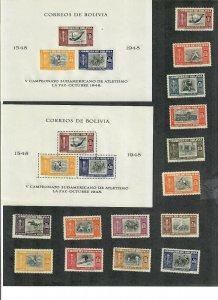Bolivia Sc#352-8b, c150-56b M/LH+NH, Cv. $110.20