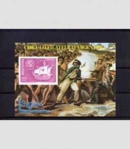 Argentina 1980 James Cook APAEP SYDPEX'80 non postal validity