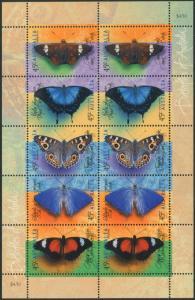 Australia 1998 SG1815-1819 Butterflies sheetlet of 10 MNH