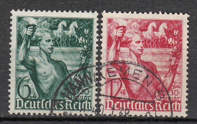 Germany - 1938 Assumption of power Sc# B116/B117 (9727)