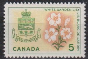 Canada #419 MNH F-VF (B4832)