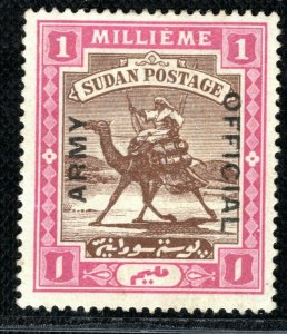 SUDAN Army Official Stamp Overprint 1m CAMEL POST Mint MM? 1905 LBLUE67