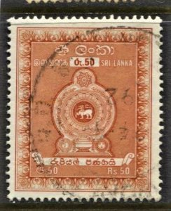 STAMP STATION PERTH Ceylon #SG F5 Revenue Stamp FU- CV$26.00