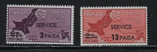 Pakistan O74-75 Lightly hinged 1961 overprints