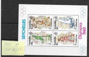 Seychelles #455a MNH - Sourvenir Sheet - CAT VALUE $2.75