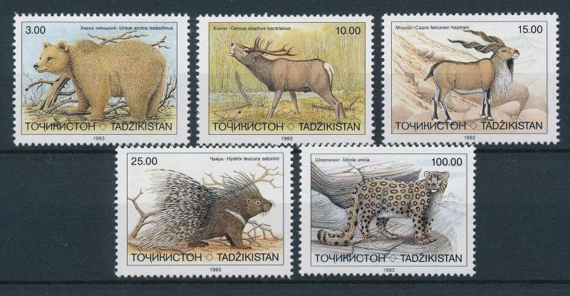 [26399] Tajikistan 1993 Wild Animals Bear Deer Leopard MNH