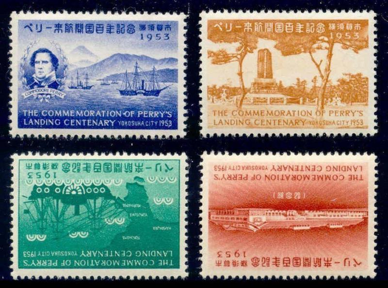 Japan 1953 Perry Centenary Poster Stamps