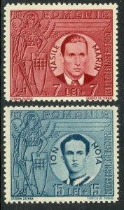 ROMANIA 1941 SPANISH CIVIL WAR Martyrs Semi Postal Set Sc B146-B147 MNH
