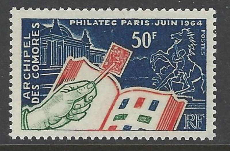 Comoro Islands 1964 PHILATEC VF MNH (60)