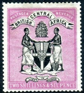 BRITISH CENTRAL AFRICA-1896 2/6 Black & Magenta.  A mounted mint example Sg 37