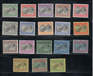 DOMINICA # 65-82 VF-MNH/MLH KGV ISSUES SEAL OF COLONY TO 5sh CAT VALUE $173