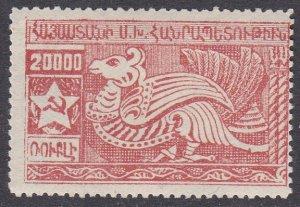 Armenia Sc #292 MNH