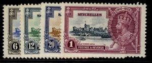 SEYCHELLES GV SG128-131, SILVER JUBILEE set, M MINT. Cat £16.