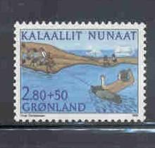 Greenland Scott B12 1986 Sports Union charity stamp mint NH