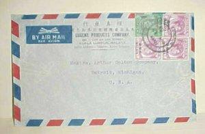 MALAYA BMA KUALA LUMPUR COVER  TO USA  1948 WITH 4 STAMPS