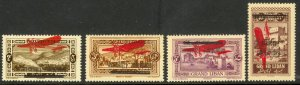 LEBANON 1927 AIRMAIL ERROR Set Inverted Republique Libanaise Sc C17-C20 MNH