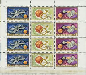 Hungary #2132-2133 Mars 3 and 3 Spacecraft Full sheet ~ (8901)