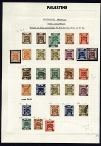 Palestine Selection of 1919 Printings Rough Perforations