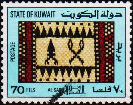 Kuwait. 1986 70f S.G.1115 Fine Used