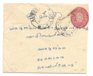 India ~ Travancore Anchel 3/4 Chuckram Government Stamped Envelope, Alwaye, 1914