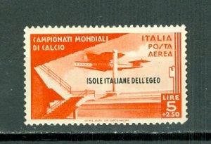 AEGEAN ISL.(ITALY) AIR #C30...MNH...$30.00