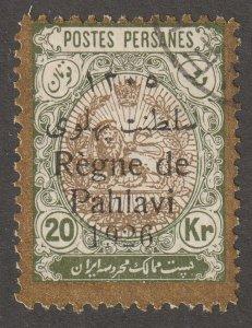 Persian stamp,  Scott#721, used,  hinged, perf 11.5x11.5,  20KR,  gold, #IR-27