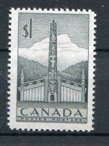 Canada #321 VF NH - Lakeshore Philatelics