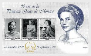 H01 Monaco 2019 90th Anniversary of Princess Grace of Monaco MNH Postfrisch