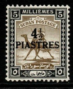 SUDAN SG79 1941 4½p on 5m OLIVE-BROWN & BLACK MTD MINT