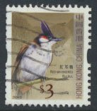 Hong Kong  SG 1420  SC# 1248 Coil Stamp  Bulbul   Used  see detail & scan