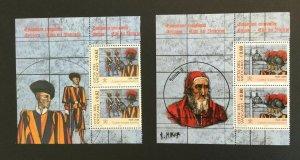Vatican City Sc# 1315-6 Mint Never Hinged MNH Half-Sheets Papal Swiss Guards